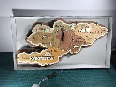 сим карта oi в Кыргызстан: Часы из дерева карта для подарак