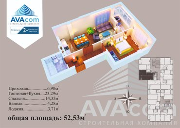 Продажа квартир в Бишкек