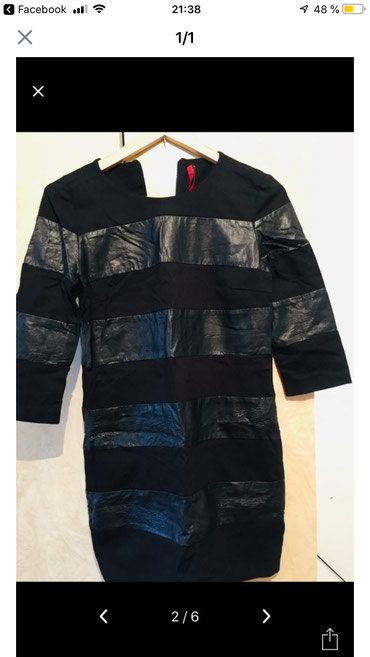 Платье с кожаными вставками в Бишкек