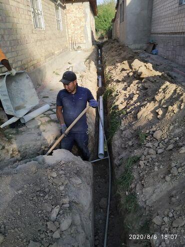 сантехник по заявкам в Кыргызстан: Сантехник услуги Сантехник Бишкек сантехник канализация водопровод Сан