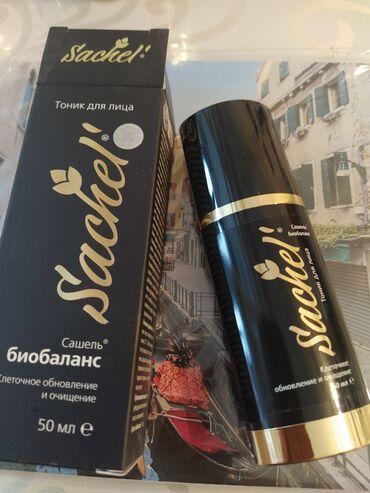 тоники лосьоны молочко в Кыргызстан: Тоник от Сашера мед