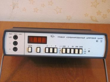 Прибор комбинированный цифровой Щ4300.   в Бишкек