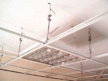 Освещение - Кара-Балта: Светильники для потолка армстронг б/у, в хорошем состоянии.17штук