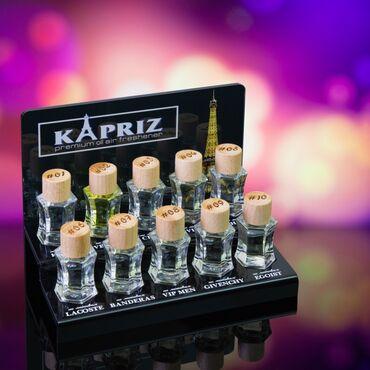 4538 объявлений: Kapriz/французские ароматизаторы/вонючки/авто парфюм/каприз/авто