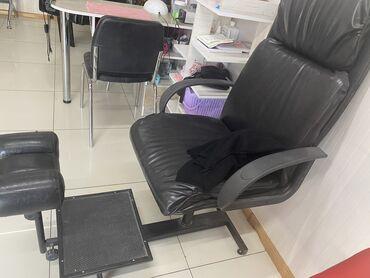 934 объявлений: Кант продаю педикюрное кресло, в идиальном состоянии. поднимается
