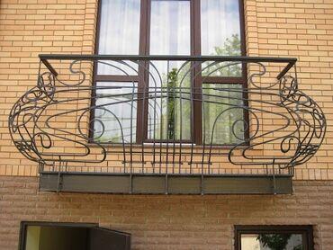 Услуги - Мыкан: Сварка | Ворота, Решетки на окна, Навесы | Гарантия, Демонтаж