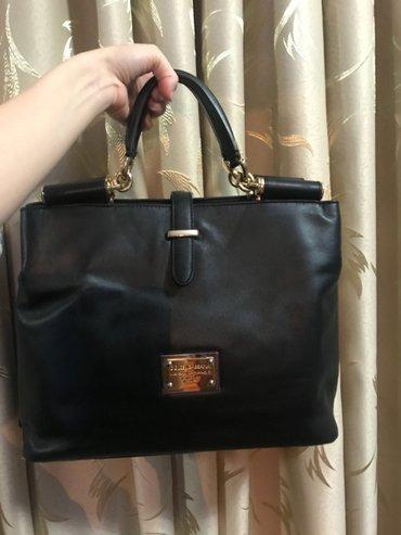 Bakı şəhərində D&g çanta replika