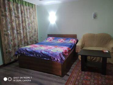 продажа квартири подол в Кыргызстан: Посуточная квартира. Суточная квартира. Квартира. Гостиница. Квартира