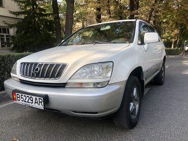 Lexus - Кыргызстан: Lexus RX 2002