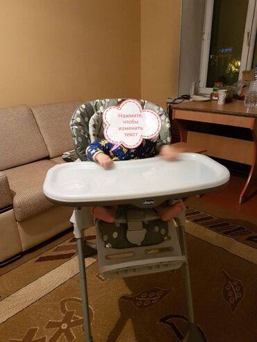 Детский мир - Кочкор-Ата: Стульчик длч кормление Chicco. Бишкек