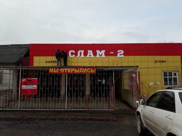 Наружная реклама всех видов!!! в Бишкек