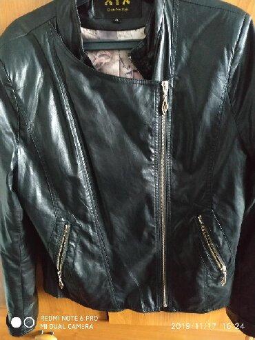 Куртки - Бежевый - Бишкек: Кожаная куртка в очень хорошем состоянии