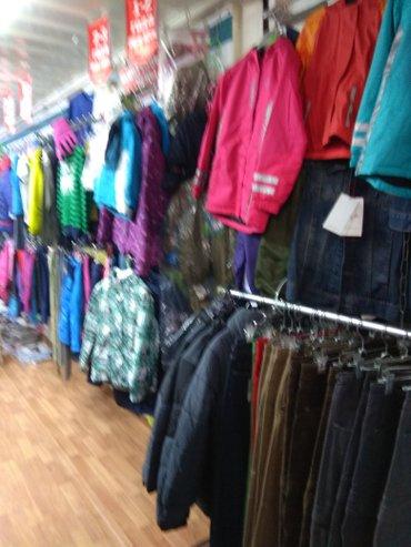 в связи с закрытием торговой точки тотальная распродажа детской и подр в Бишкек