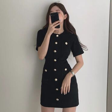 Платье-Шанель  Размер: стандарт
