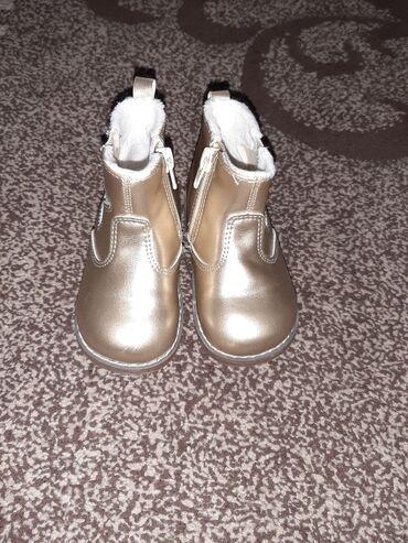 Dečije Cipele i Čizme - Sjenica: Jednom obuvene