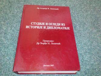 Naslov: studije i ogledi iz istorije i diplomatije - Belgrade
