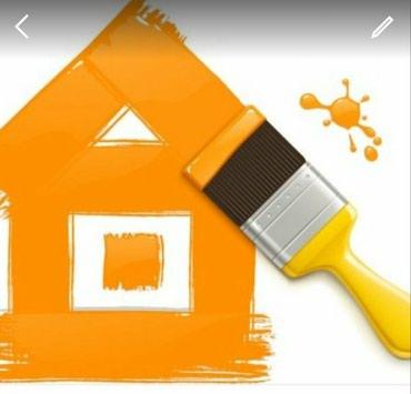 Отделка ремонт квартир домов в Бишкек