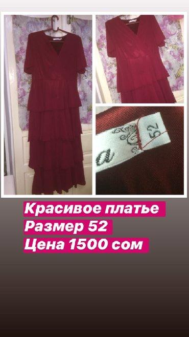 дополнительные фото в Кыргызстан: Платье Вечернее Постоянная XXL