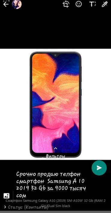 Продаю телфон смартфон Samsung A 10  32 Gb за 9 тысяч