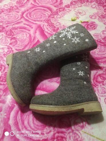 ролики детские размер 29 32 в Кыргызстан: Детские сапоги.размер 33 б/у в хорошем состоянии одевали 2 раза