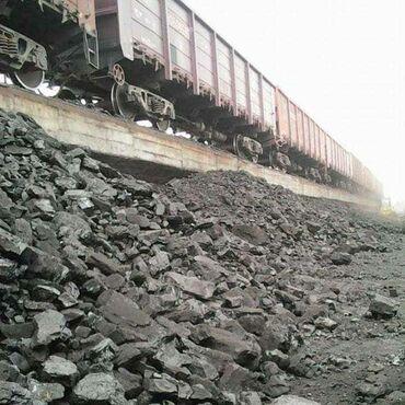 Уголь и дрова - Кыргызстан: Уголь отборный! Шабыркуль,Кара-Кече,Кара-Жыра. Доставка