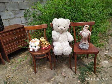 Детский мир - Чалдавар: Миша сатылат падарка келген