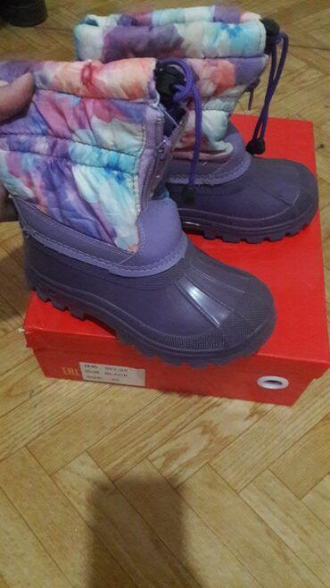 Детский мир - Кызыл-Адыр: Детская обувь сост отл. размер 29