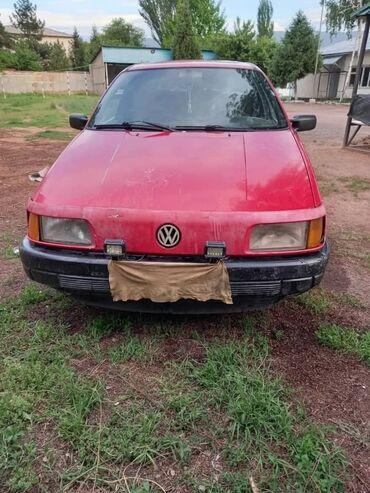 Транспорт - Кочкор: Volkswagen Passat 1.8 л. 1991