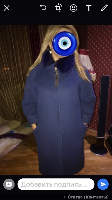 Palto nu Istanbuldan getirmishem,tezedir,geti geyiilmeyib materiali