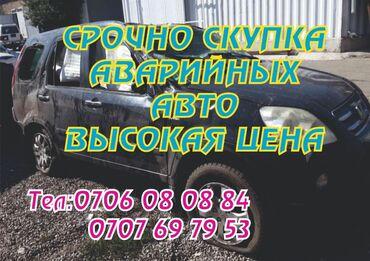 купить диск на машину в Кыргызстан: Другое 2003