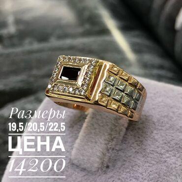 Бриллиант печатка - Кыргызстан: Мужские золотые печаткизолото 585 пробы россияразмеры и цены на фото