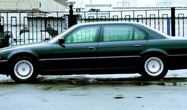bmw x4 xdrive20d mt в Кыргызстан: BMW 7 series 3 л. 1995 | 278653 км
