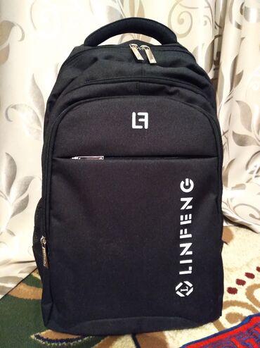 Продаётся рюкзак новый