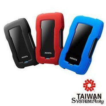 Продаю внешние жесткие диски 500gb usb 3.1 1000gb usb 3.1 жесткие