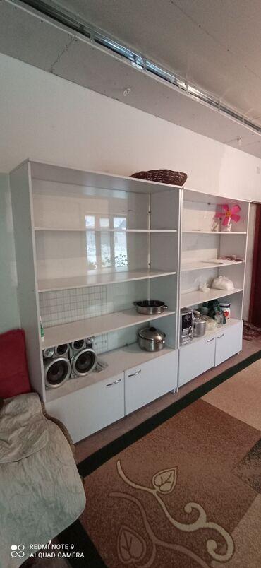 полка для магазина в Кыргызстан: Полка для магазинов