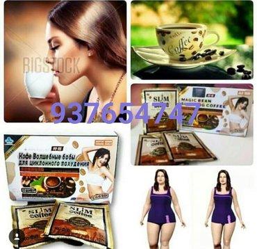 ad-image-39896698