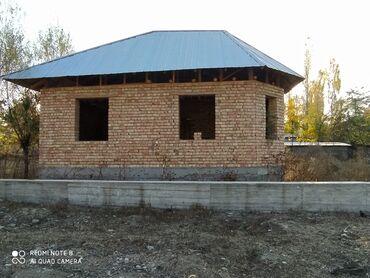 Уй канаттуулары - Кыргызстан: Сатам Үй 1 кв. м, 5 бөлмө