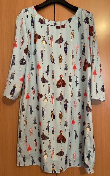 dresses в Кыргызстан: Продаю лёгкое нежное платье 48 размера с подкладом. Производство Турци