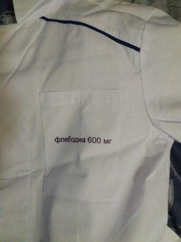 Новые медицинские халаты  размер 46 и 48. в Кок-Ой