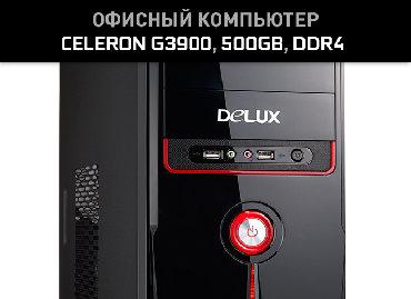 asus-s в Кыргызстан: Современный офисный ПК на DDR4, Celeron G3930Недорогой современный