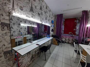 Торговая недвижимость - Кыргызстан: Продается действующий салон красоты, внутри торгового дома Берекет