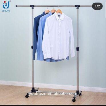 Одноуревневая стойка для одежды