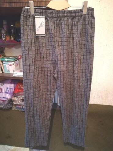 Nove zenske pantalone za punije dame Cadoro 3XL Zimske. Turske. Vrlo