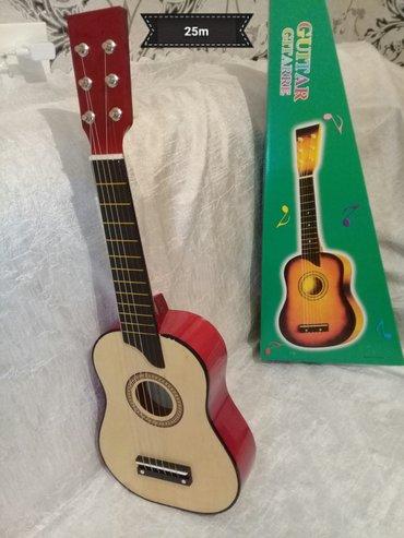 Bakı şəhərində Usaq ucun gitara