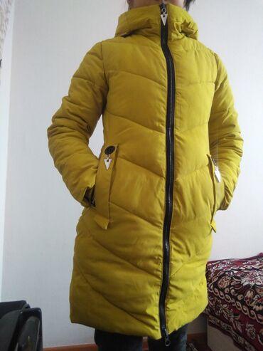 Куртка зимняя в хорошем состоянии, и еще много интересных вещей смотри