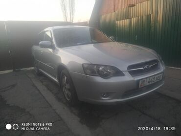 Subaru Legacy 2 л. 2003 | 250000 км