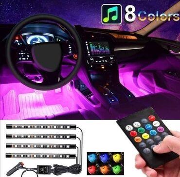 Elektronika - Kursumlija: Ambijetalno svetlo u autu Mozete menjati boje 2500 din