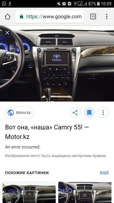 Установка приложений(2gis и.т.д) на машину Toyota в Бишкек