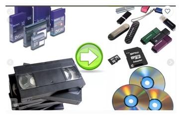 Оцифровка кассет формата: USB MP-4vhs, vhs-c, minidv,hdv