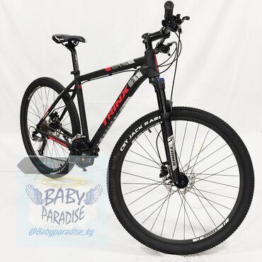скороход доставка бишкек в Кыргызстан: Велосипеды trinx Есть в наличии Размеры рамы 16 17 18 19 21 Размеры ко